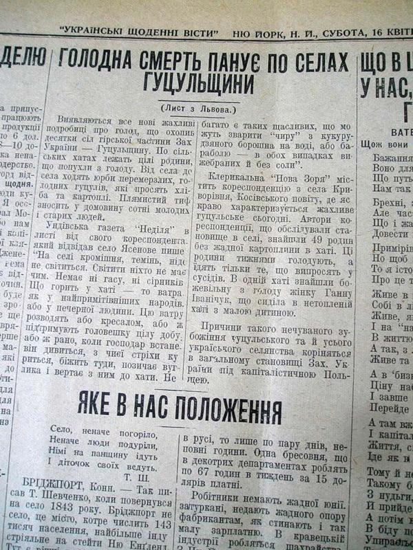 Запапдн украина