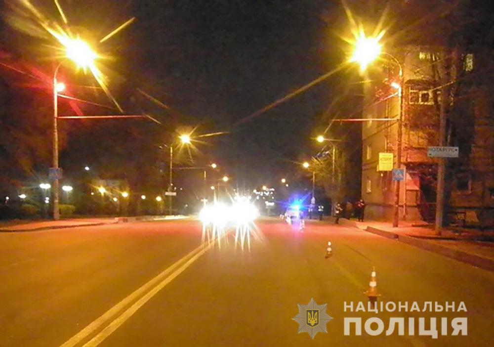 ДТП ул Плотинная