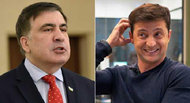 Саакашвили и ЗЕ