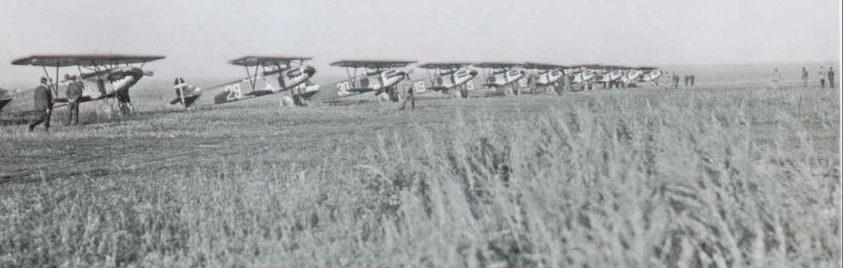 авиация Липецк немецкая школа