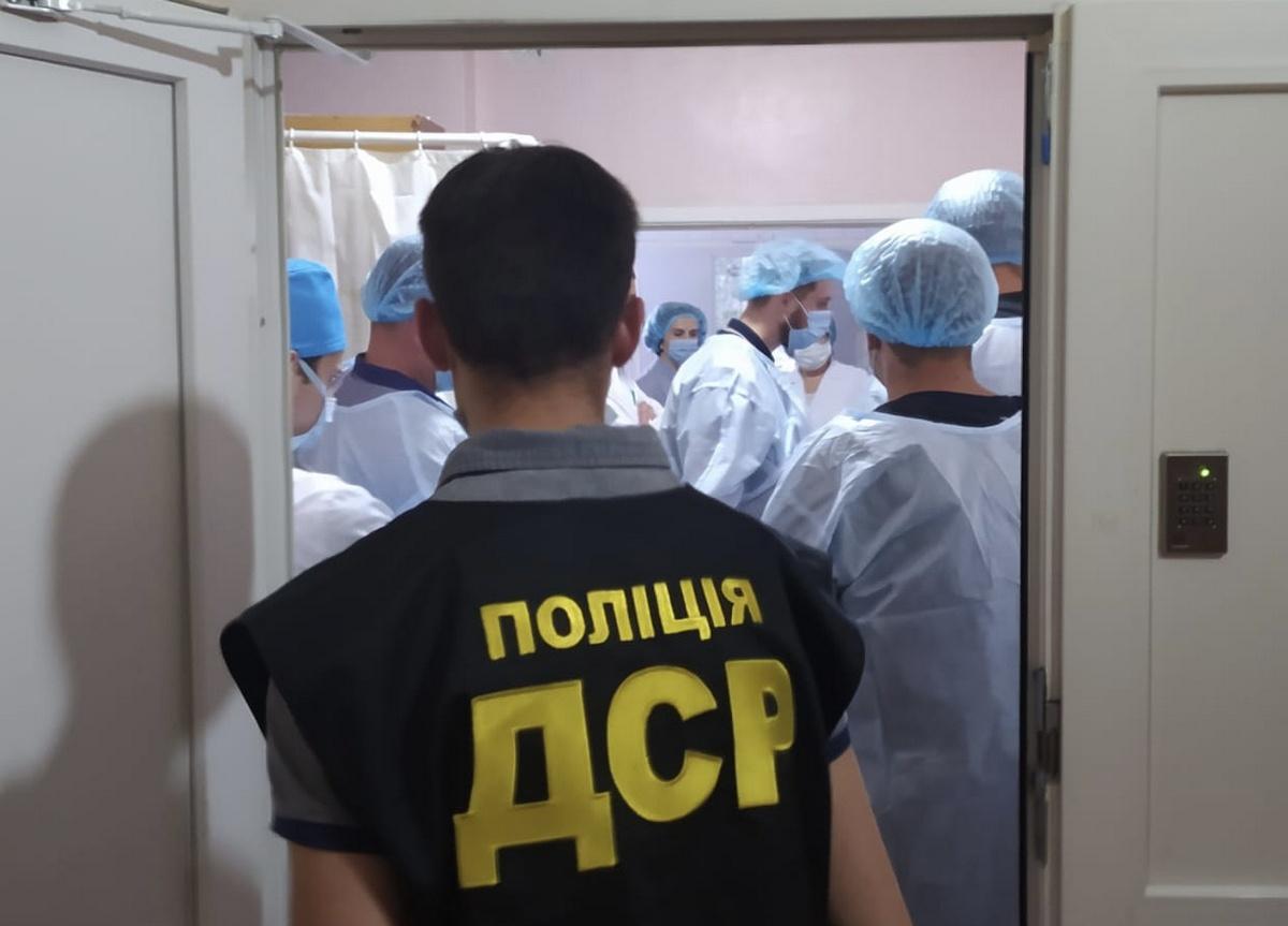 Запорожье 3-я больница