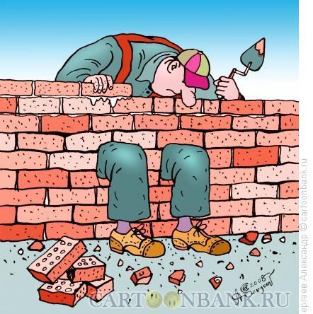 строитель карикат