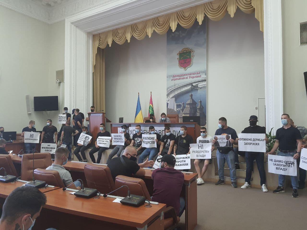 Запорожский горсовет активисты