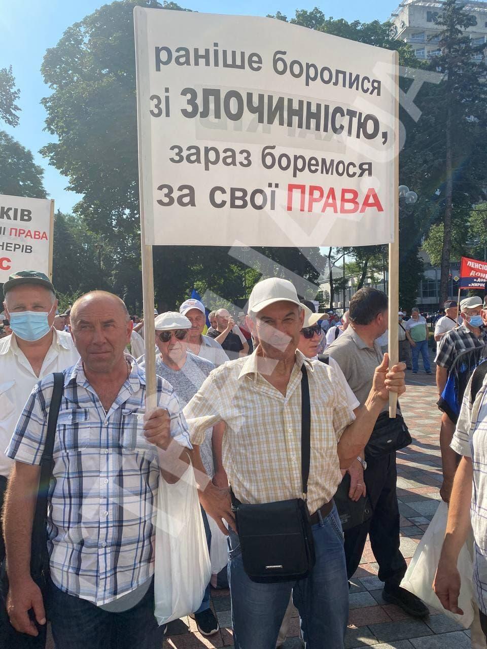 ветераны МВД плакат