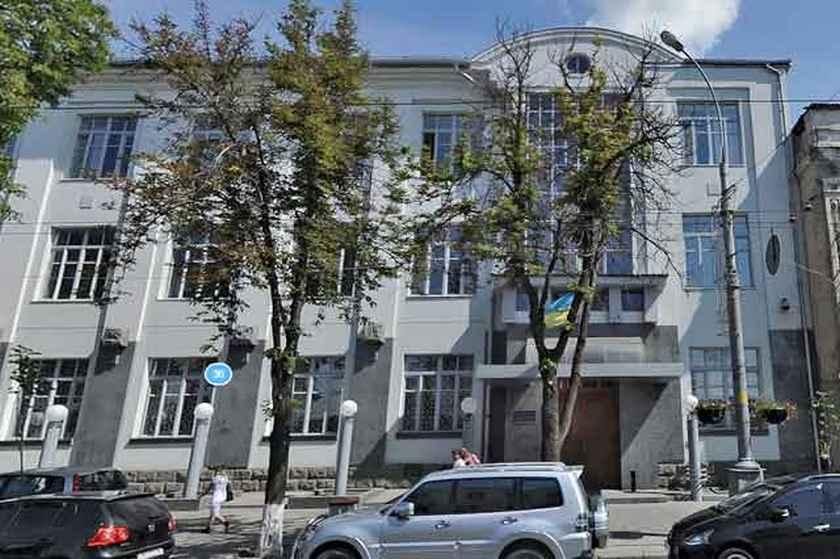 Винница Винницкого областного управления Национального банка Украины